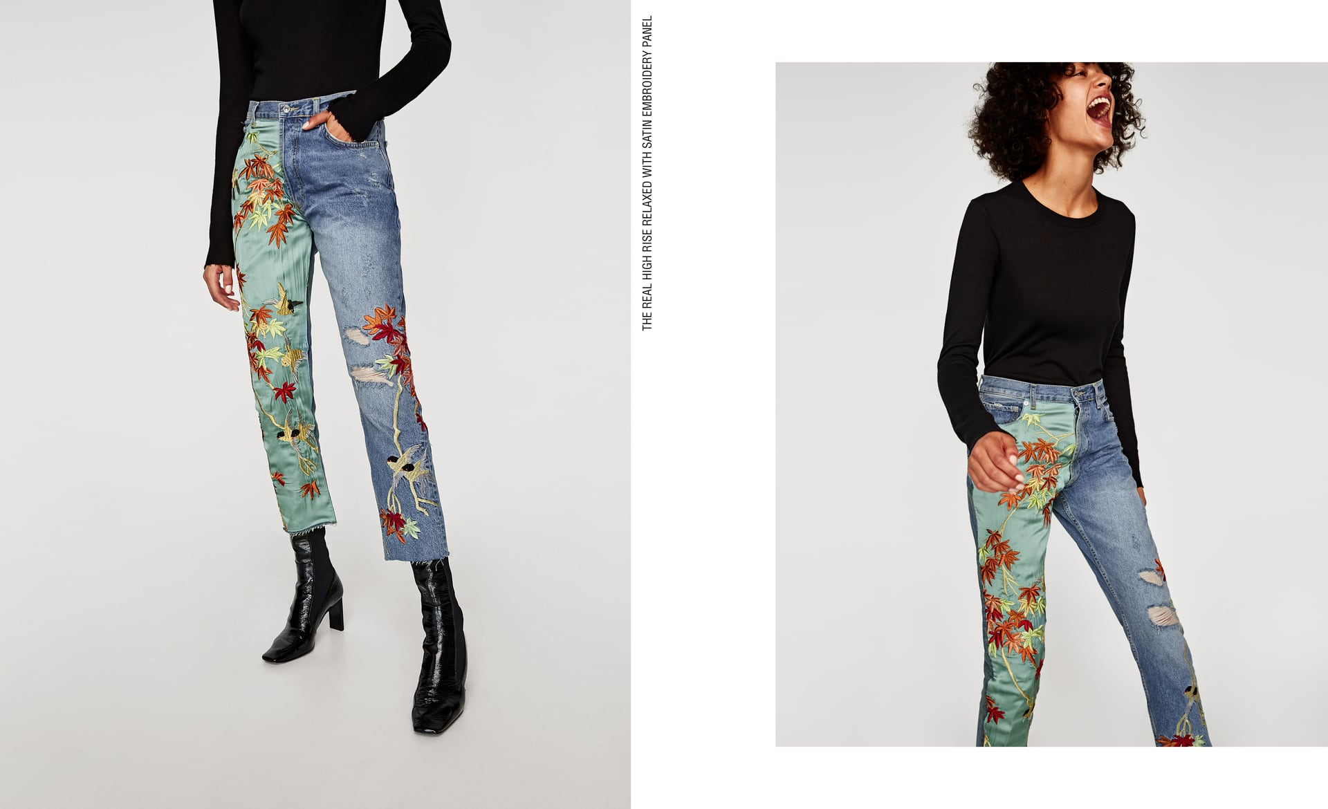 JEANS THE HIGH RISE EMBROIDERY SATIN
