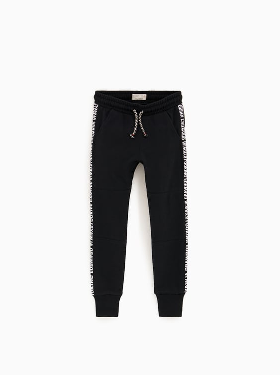 Jogging Pants With Band  New Inboy by Zara