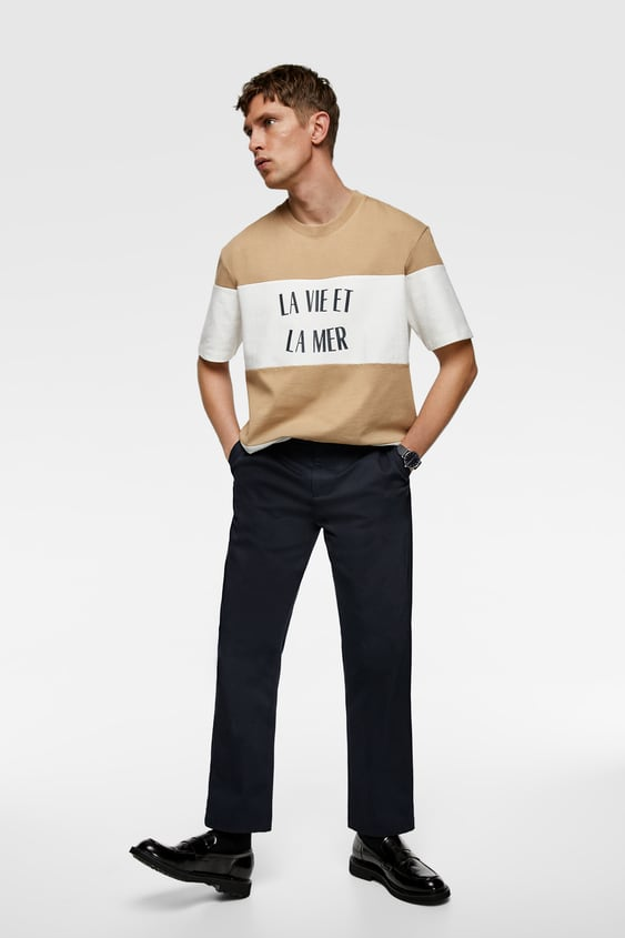2d620658 COLOUR BLOCK OVERSIZE T - SHIRT-Striped-T-SHIRTS-MAN | ZARA United ...