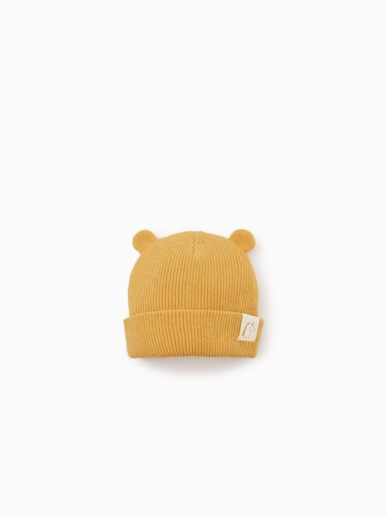 4b183e64 Baby Boys' Accessories | New Collection Online | ZARA New Zealand