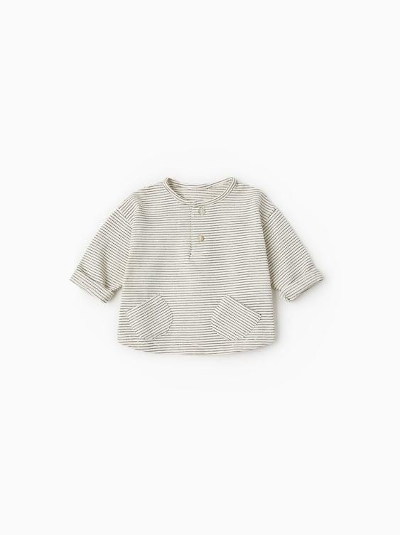 Zara STRIPED T-SHIRT
