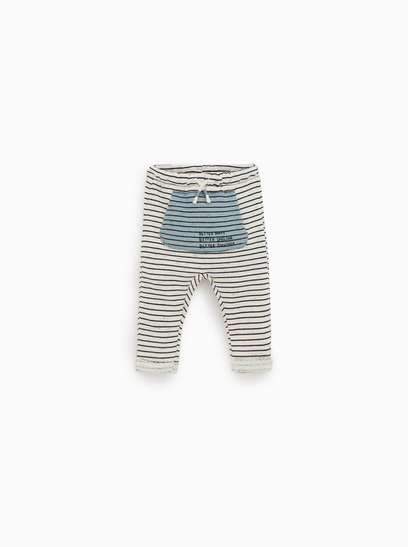 509a626b93 Zara STRIPED PANTS WITH POCKETS