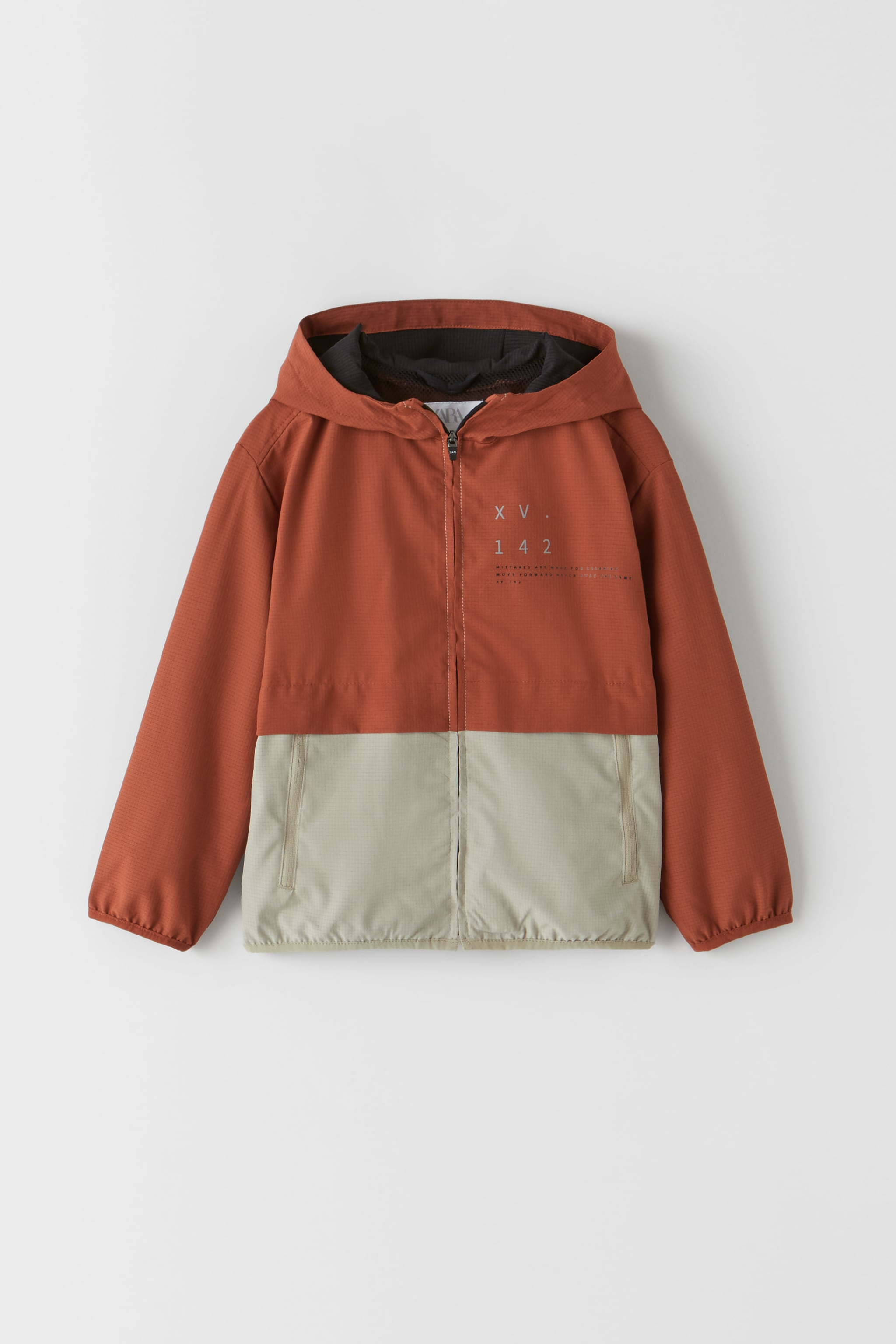 Zara LIGHTWEIGHT COLORBLOCK RIPSTOP SPORTY JACKET